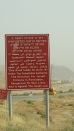 This was a sign we saw on the road to Jericho when we were headed to our Dead Sea hike